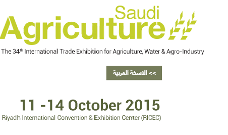 34th Saudi Agriculture 11-14 October 2015 is finished!