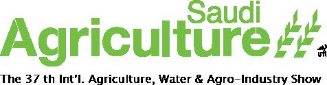 Saudi Agriculture Exhibition 2017